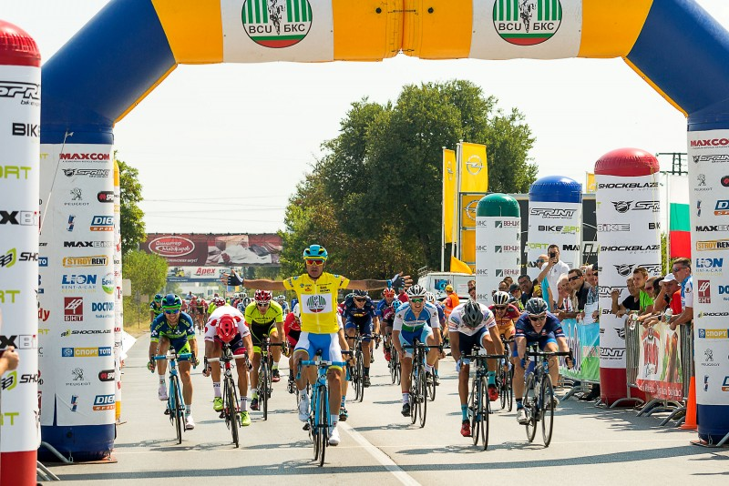 Final stage of 66 Tour of Bulgaria